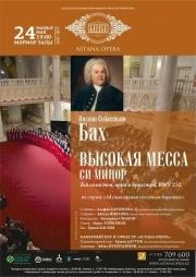 J.Bach