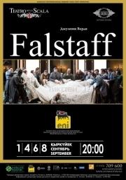 Фальстаф (AstanaOpera)