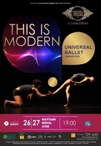 THIS IS MODERN (AstanaOpera)