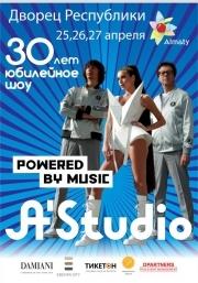 А'Studio. «Сила музыки»