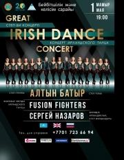 Концерт «Алтын Батыр и Мировые звезды ирландского степа»