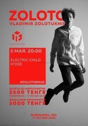 Концерт коллектива ZOLOTO (Vladimir Zolotukhin)
