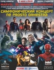 Концерт симфонического оркестра «DC Comics, Marvel и Dreamworks»