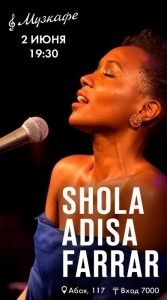 Shola Adisa Farrar