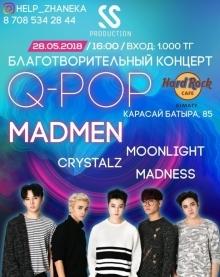 Благотворительный Q-pop концерт