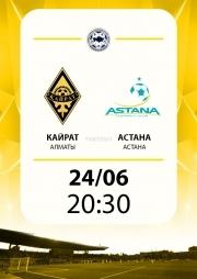 XV тур. Кайрат - Астана