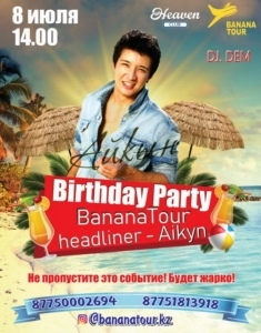 Birthday Party в Капчагае