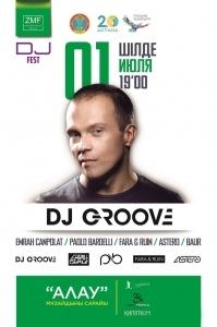 Фестиваль современной музыки «DJ FEST»