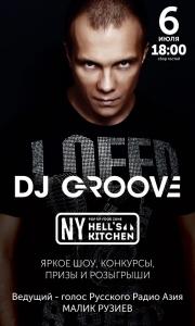 DJ GROOVE в Алматы