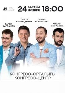 Comedy Club в Астане