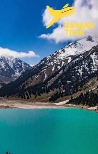 Большое Алматинское Озеро. Banana Tour