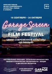 Garage Screen Film Festival