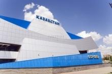 ДС «Казахстан»