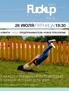 FuckUp Nights в Алматы. VOL.II