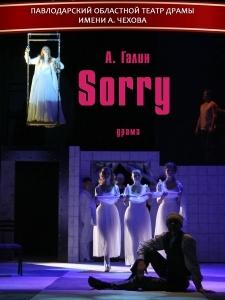 «Sorry»