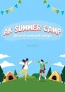 Детский языковой лагерь «AK Summer Camp»