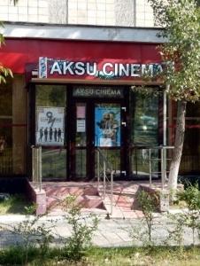 Aksu Cinema