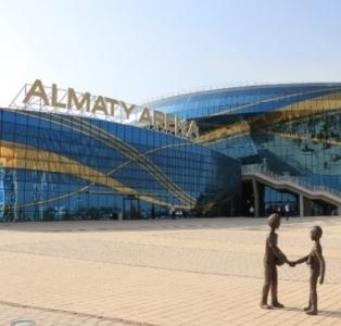 Алматы Арена SM