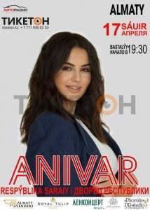 ANIVAR в Алматы