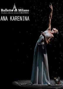 Анна Каренина. Миланский балет