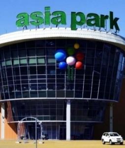 Арман 3D (Азия Парк) Астана