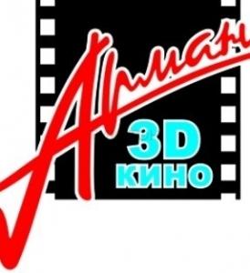 Арман 3D Костанай