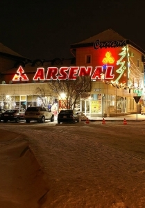 Arsenal Astana
