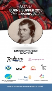Astana Burns Supper 2018