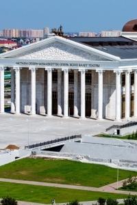 Астана Опера (гастрольная сцена ЭКСПО)