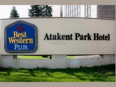 Atakent Park Hotel