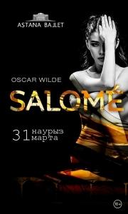 Балет «Саломея»  (AstanaBallet)