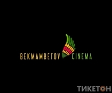 Bekmambetov Cinema (Алматы)