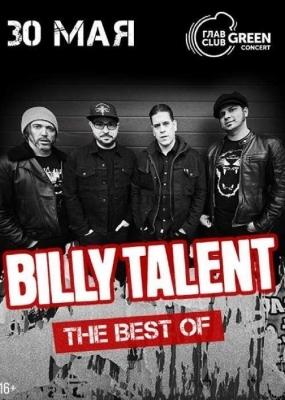 Billy Talent в Москве