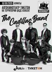 Автоконцерт The Cadillac Band в Алматы
