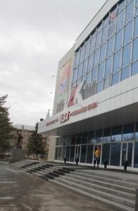 Центральный дом культуры (Усть-Каменогорск)