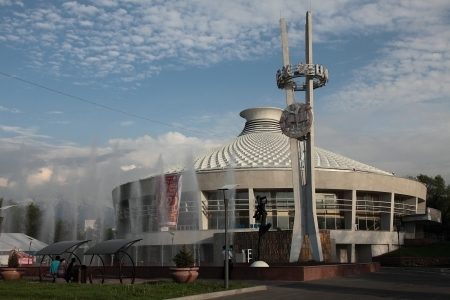 Almaty Circus