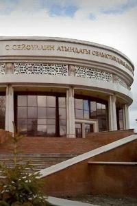 Театр имени станиславского караганды афиша грибы концерт 2017 купить билет