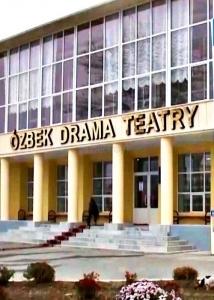 Узбекский драматический театр г. Шымкент
