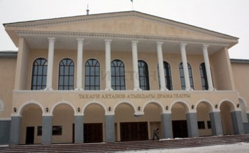 The drama theatre.T. Ahtanov, Aktobe