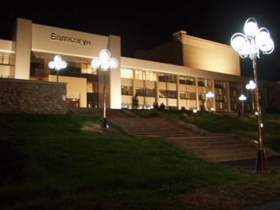 Дворец культуры Баласагун