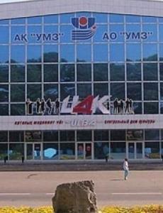 Дворец культуры УМЗ