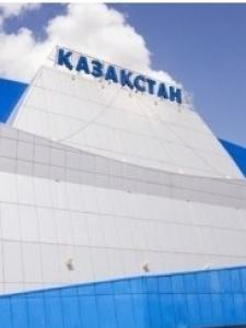 Дворец спорта «Казахстан»