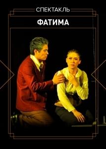Габит мусрепов театры афиша билеты в театр схема зала