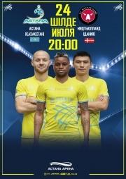 FC Astana (Kazakhstan) - FC Midtjylland (Denmark)