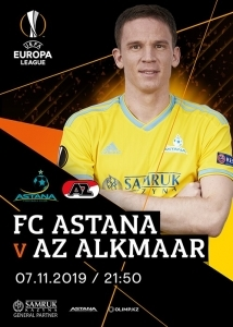 ФК «Астана» - ФК «Аз Алкмаар»