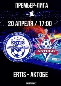 ФК Ertis – ФК Актобе