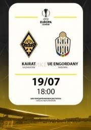 Лига Европы. ФК Кайрат (Казахстан) - ФК Энгордани (Андорра)