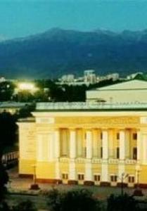 Abay Opera Theatre