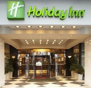 Гостиница Holiday Inn