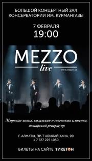 Mezzo. Второй сольный концерт